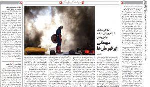 نقد فیلم «انتقامجویان» - روزنامه اعتماد