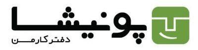 بهترین سایت های فریلنسری ایرانی - پونیشا